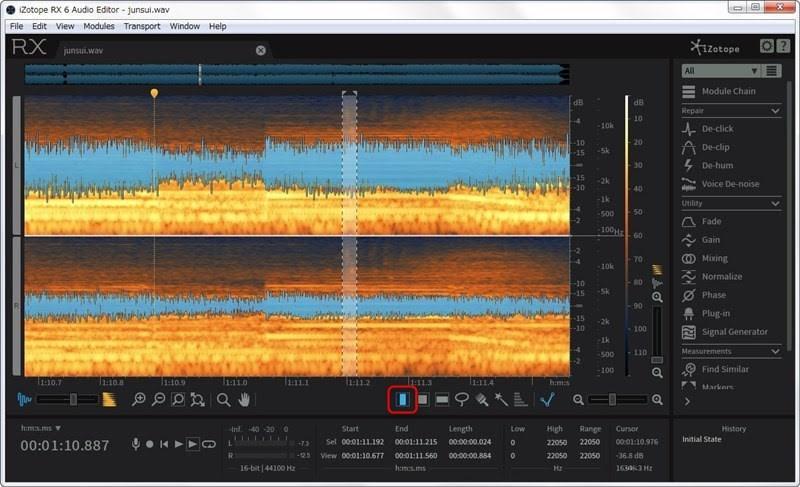 サウンドノイズ処理します 当社はプロのレコーディングも手掛けるスタジオです