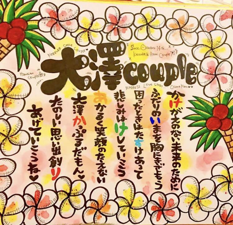 色紙アート描かせていただきます お誕生日 家族 カップル 友達 命名 結婚祝い
