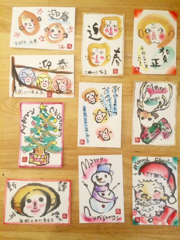 絵手紙で年賀状、クリスマスカードのデザインをいたします