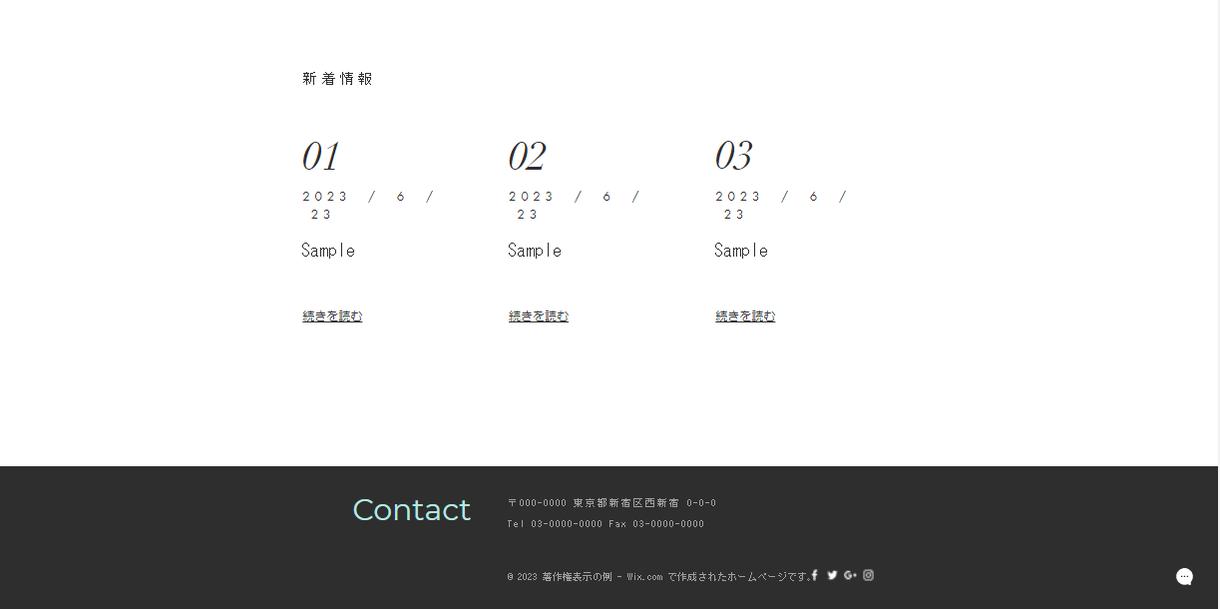 WiXにてホームページお作りします 自社ホームページをオシャレに素敵にデザイン致します!