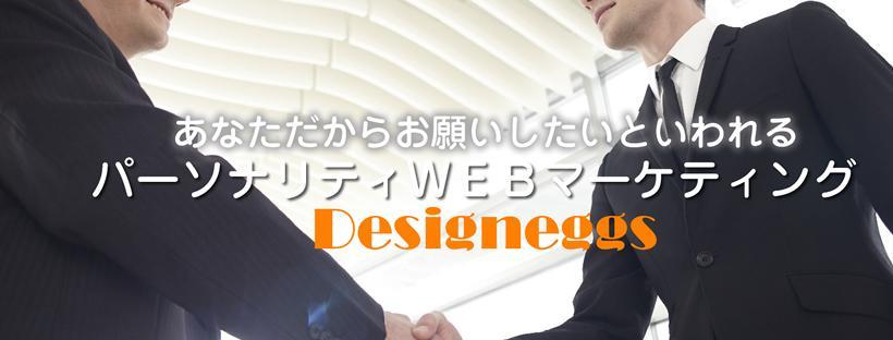 ワードプレスでホームページ制作いたします SEOに強いホームページをワードプレスで制作いたします