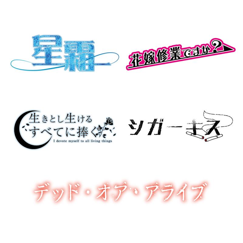 同人サークル様のロゴ作成お手伝いをします 自サイトのサークルロゴやタイトルロゴがほしい方へ