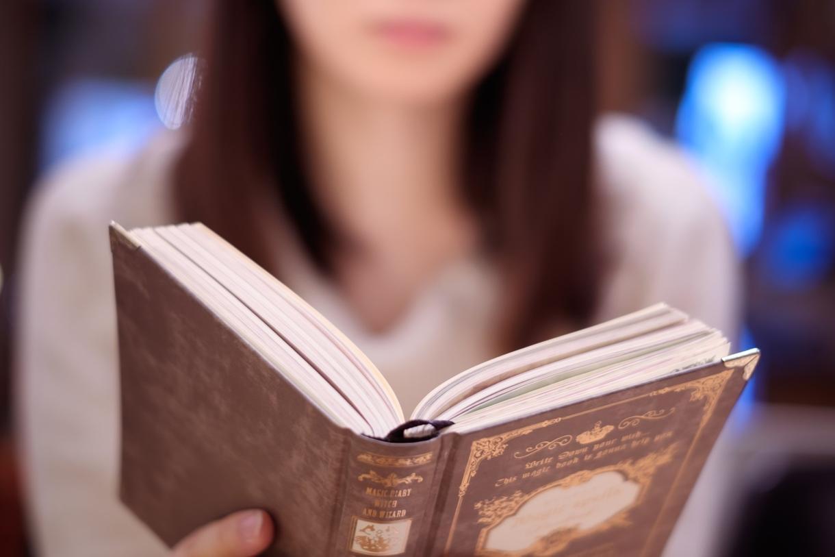 小説から啓発本まで ピッタリの本をオススメします 読書をしたいが本を選べない方新しいコトを始めてみたい方へ イメージ1