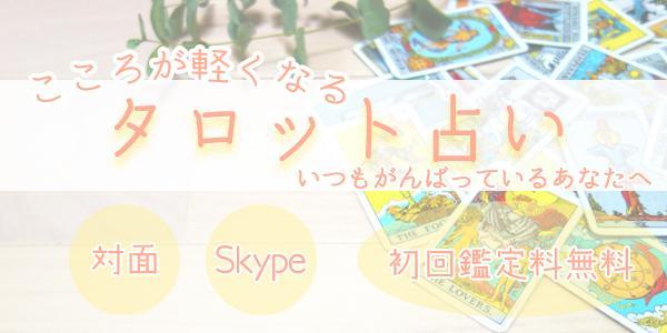 1月末までお試し中!使える画像・バナー作成します お試し 格安 デザイン 1000円