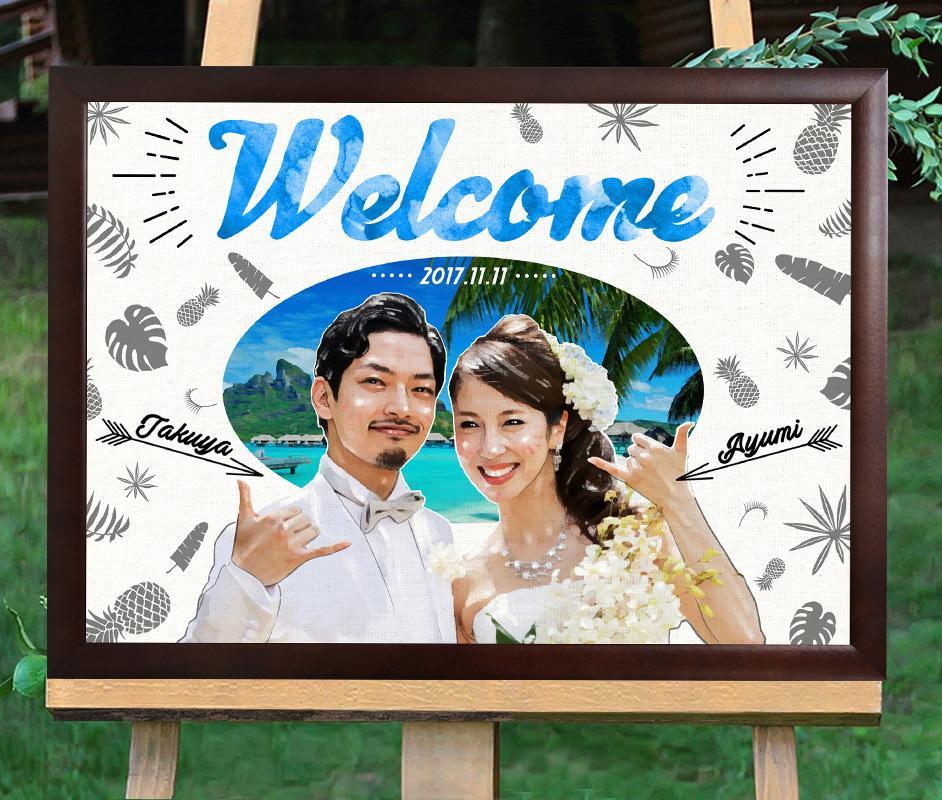 結婚式でお洒落に飾るウェルカムボードをお描きします 結婚式で皆様をお出迎えする似顔絵ウェルカムボードを