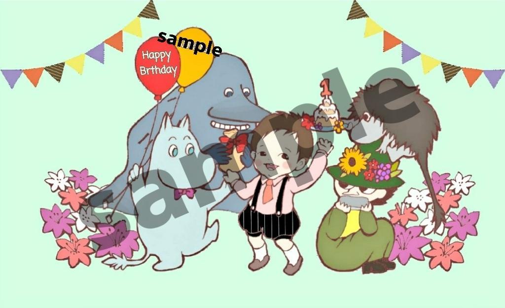 記念日イラスト描きます お子さんのお誕生日の記念にイラストをプレゼントしたい方へ★