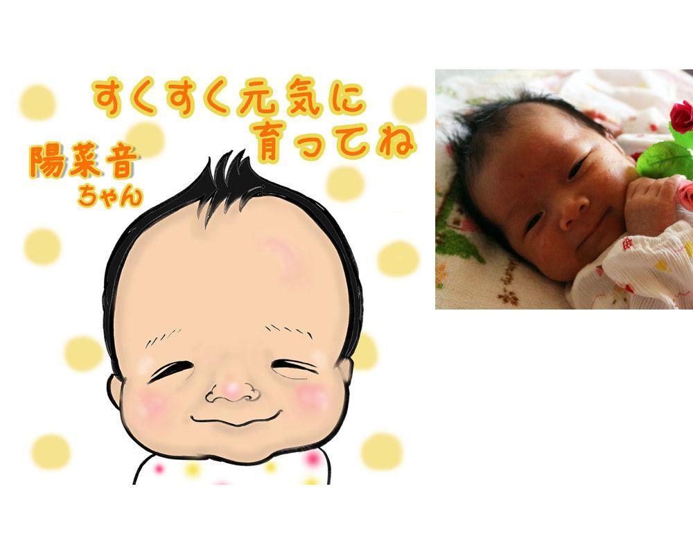 値上げするか悩み中500円で赤ちゃん似顔絵描きます 【0歳~1歳11ヶ月まで】出産祝い、我が子の月誕生日にどうぞ