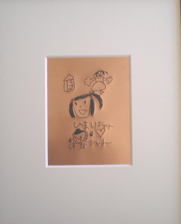 日本初、描いた絵をそのままレリーフにします 可愛いお孫さんの絵、初めて描いたお子様の絵を100年残します