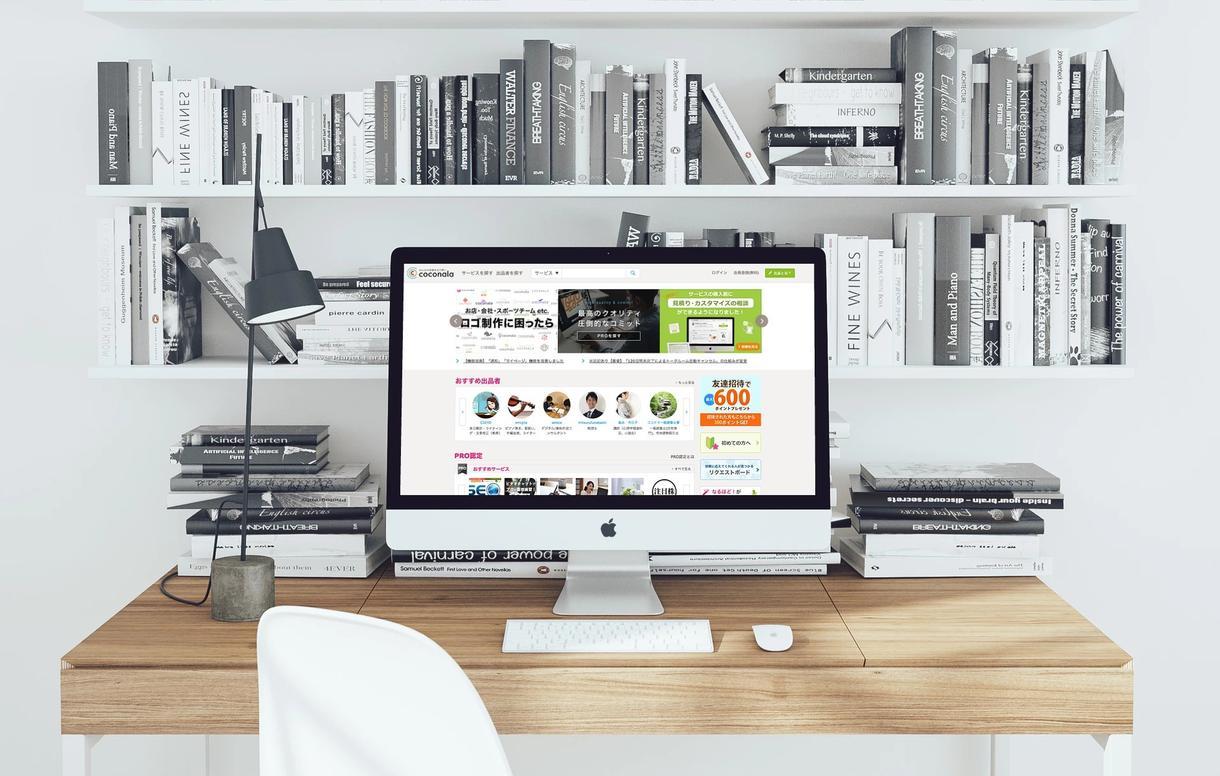 ウェブサイトやアプリ画面をPCやスマホに合成します ココナラのサービス画像を魅力的にしたい方に LP用等にも