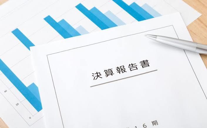 会社の決算書に必要な書類作成をお手伝い致します お急ぎの方、ご自身で決算報告をされたい企業様や個人事業主様へ イメージ1