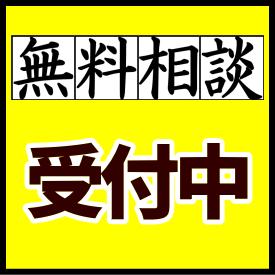 【無料相談受付中】ワードプレス(Wordpress)の自動バックアップのお手伝いをします!!