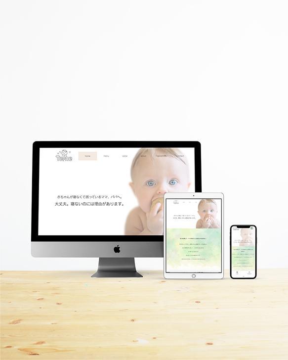 Wixで集客向けのオリジナルホームページを作ります 限定価格・テンプレートを使わないWixサイト制作 イメージ1