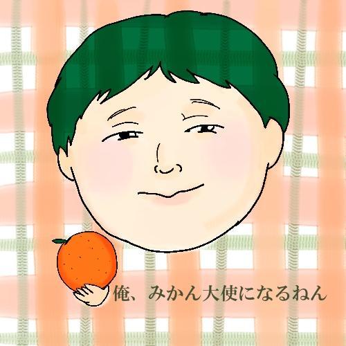 ♪♪お写真をもとに似顔絵アイコン♪♪描きます