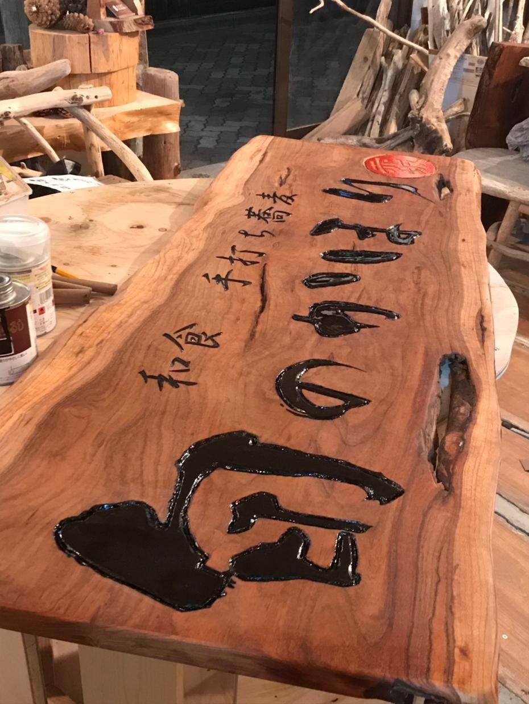 職人が手彫りで看板や表札を作ります 先着3名様 表札500円! 詳しくはコメントを^^