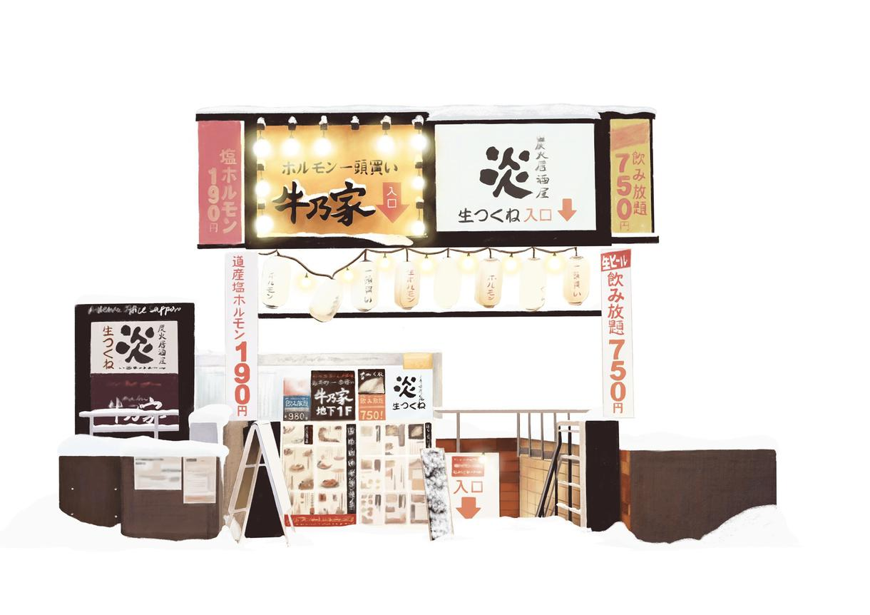 イラスト、デザインします イラスト、グラフィックデザイン中国の細密画スタイルもできる