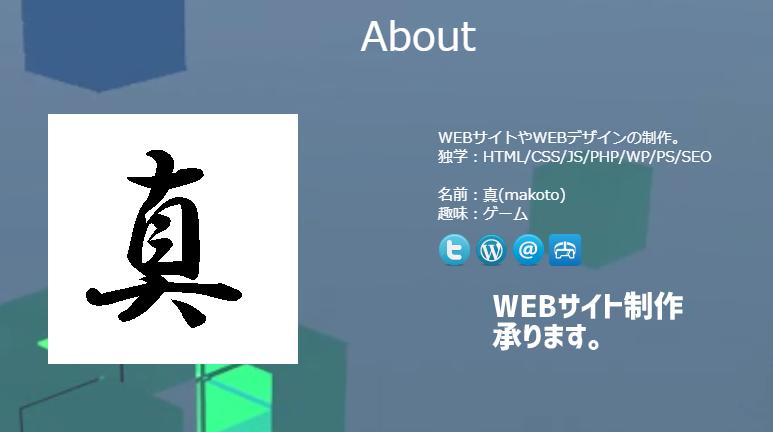 WEBサイト制作承ります WEBサイトに関することをサポート!