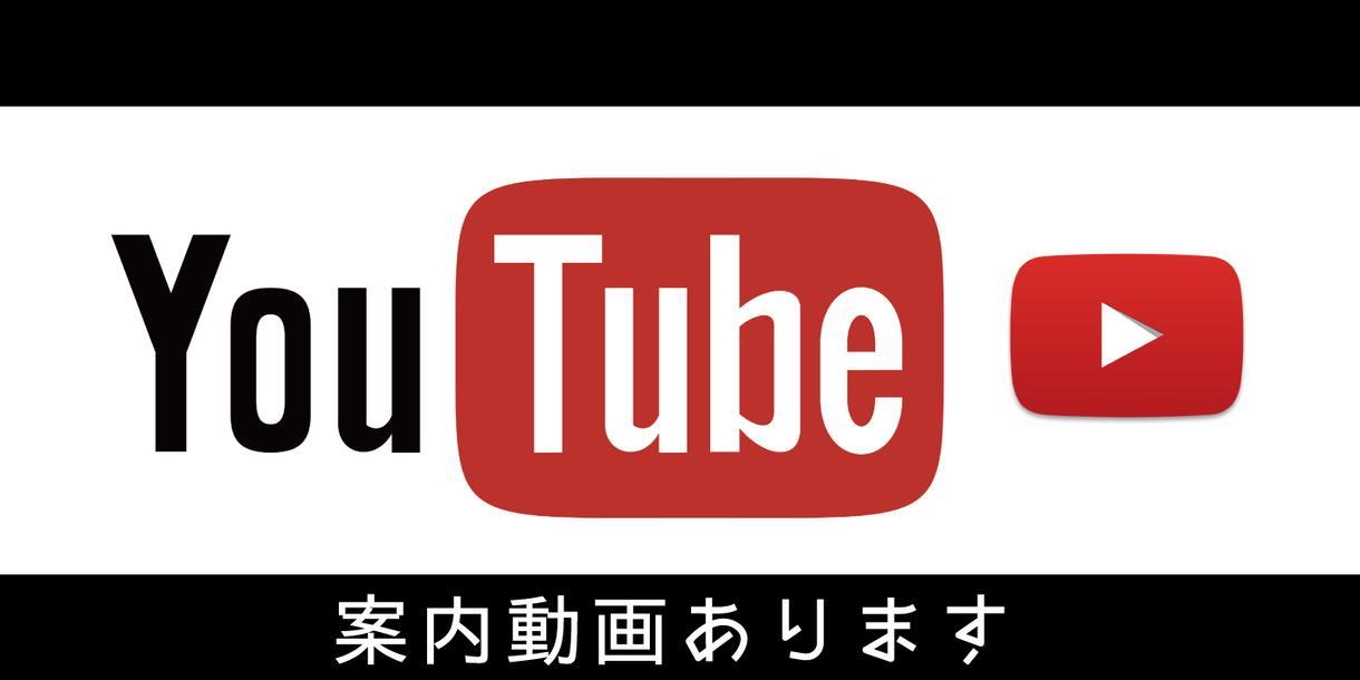 【結婚式ビデオ、商品宣伝、会社宣伝】お客様の動画を編集します