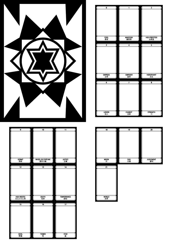 タロット占いのハンドメイドのテンプレート譲ります ハンドメイドでタロット占いのカードを作りたい方にオススメです