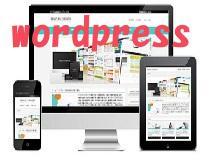 ホームページ(wordpress)を制作します google上位表示・内部SEO対策・スマホ対応付き