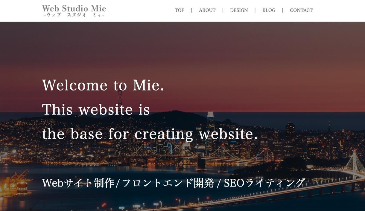 必要な情報を正しく発信するWebサイトを制作します 確実に集客アップできるWebサイトを制作! イメージ1