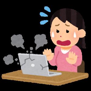 PCトラブル対応します PC・タブレット関係、なんでも大丈夫です。 イメージ1