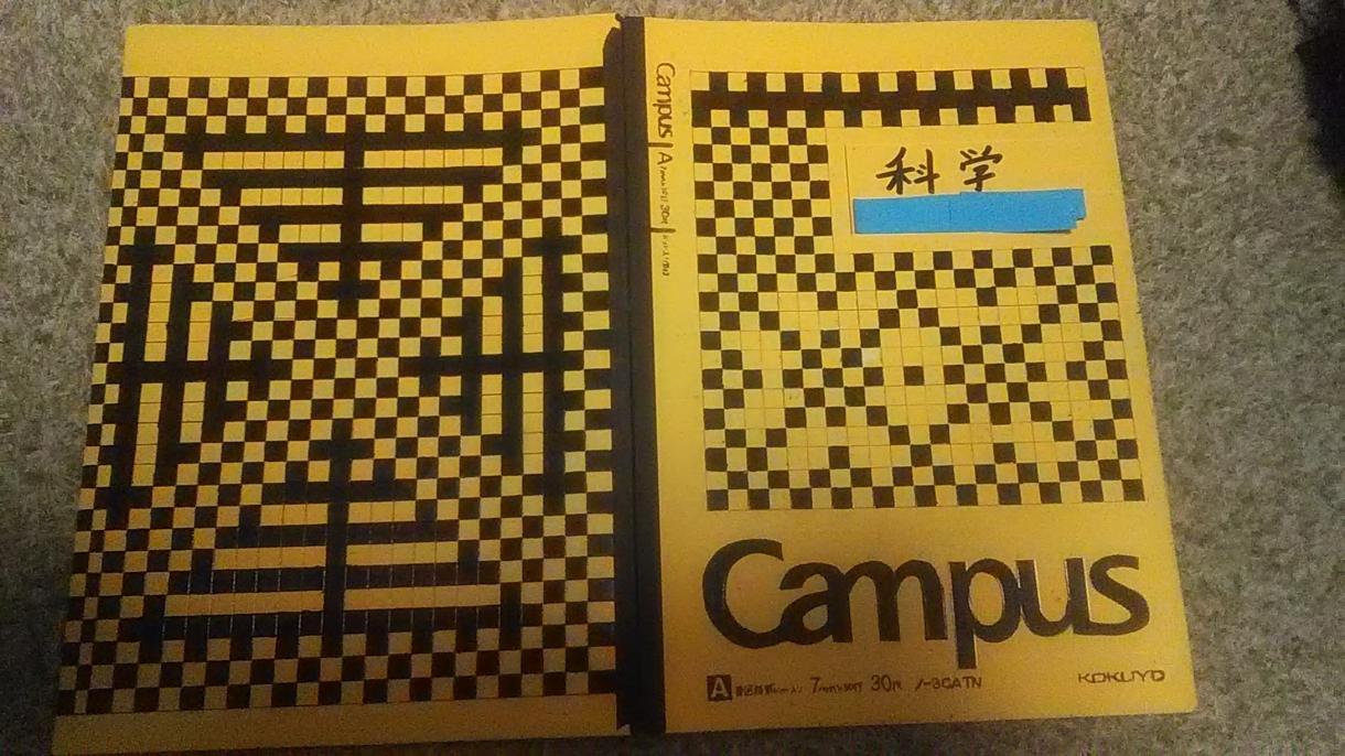 学生向けのキャンパス・ノートの色塗りします いつもと違うノートで勉強したい方におすすめ