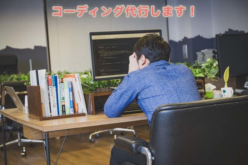 HTML・CSSコーディング作業代行します 丁寧に作業させていただきます! イメージ1