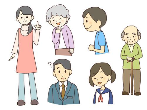 ◆【生活/福祉/医療など】挿絵に使えるファミリー系イラストカット【商用可】◆