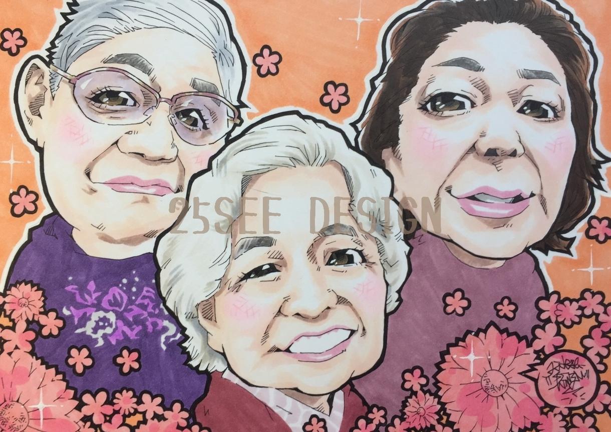 お祝いのイラスト描きます 大人数の似顔絵(最大8人まで)描きます(^ ^)