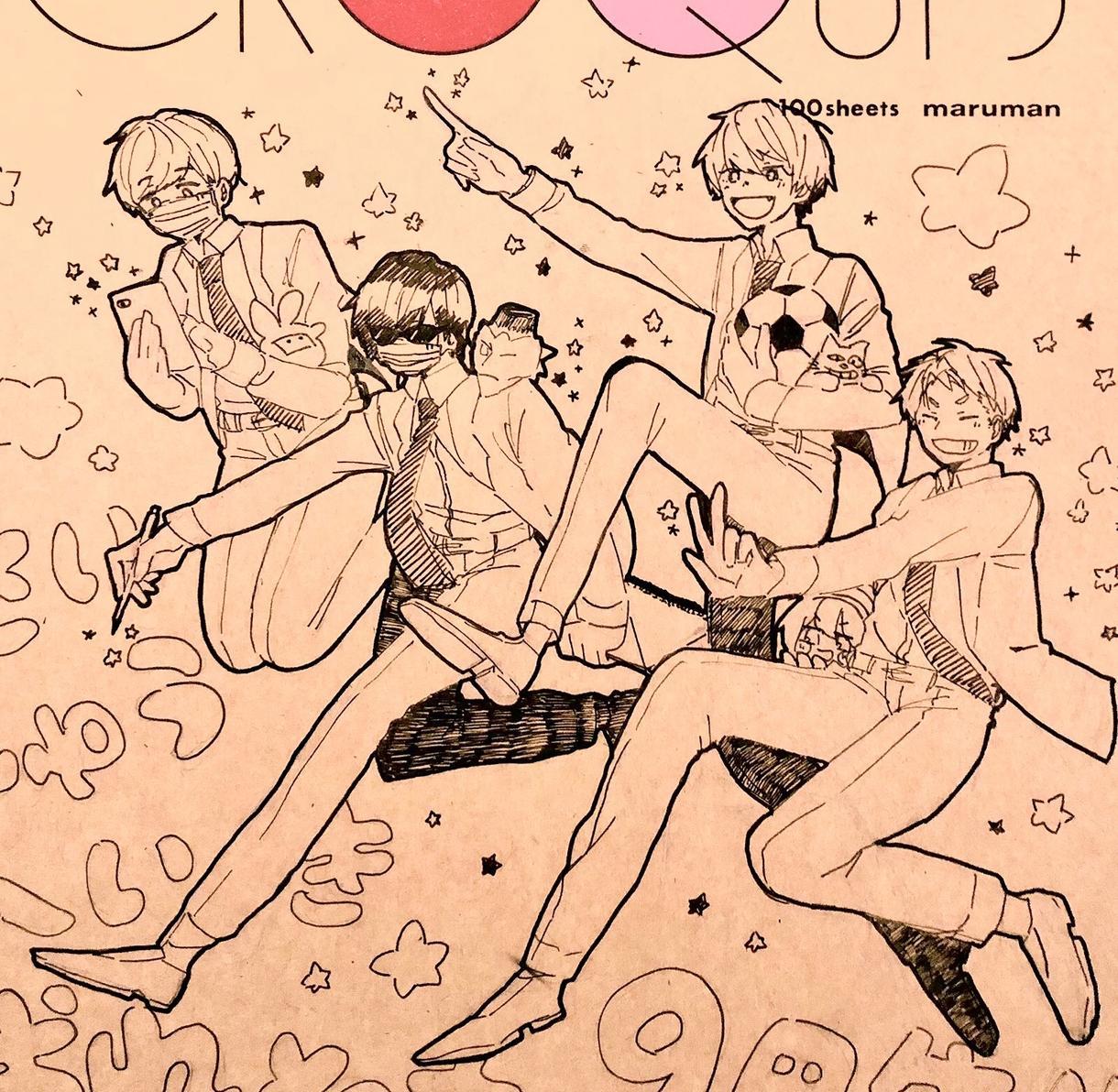 複数人可☀︎イラスト、立ち絵、同人誌の表紙描きます かわいい系イラストが得意です。1枚の絵に5人まで描けます。