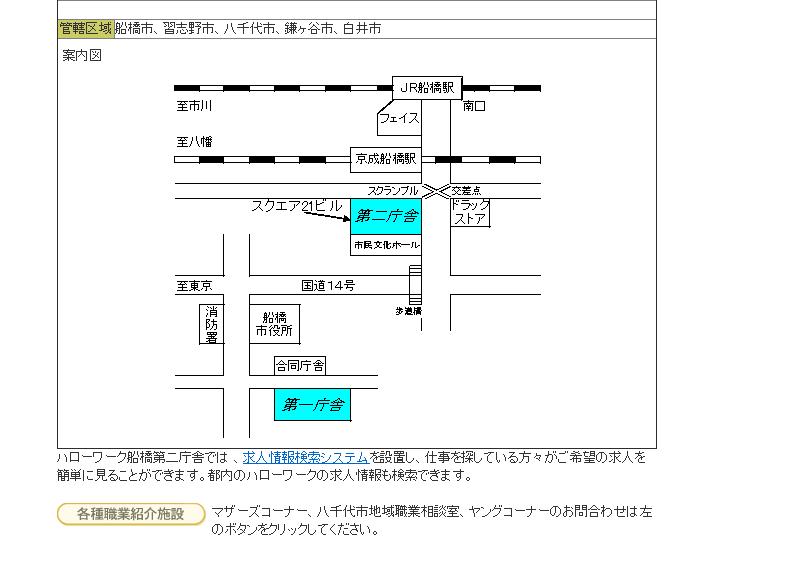 簡易エクセル地図作成(ハローワーク提出用)
