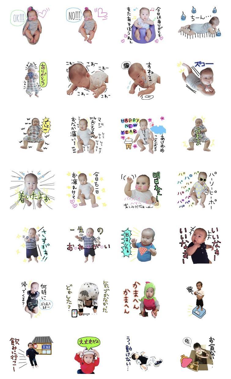 LINEスタンプ作成します お子様、彼氏彼女、ペットなどのお写真で手書きスタンプ作ります