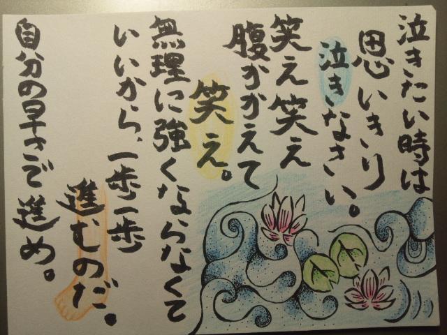 お好きな言葉やあなたのイメージで言葉を書いて、それにイラストをつけます