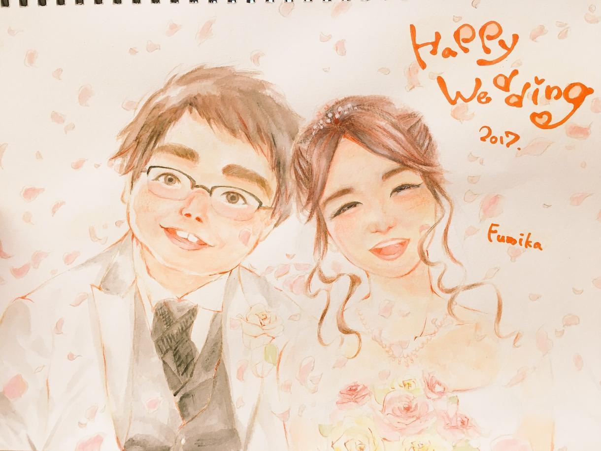 結婚式や記念日に♪ 手描き似顔絵お描きします 心に残るようなあったか可愛い似顔絵です