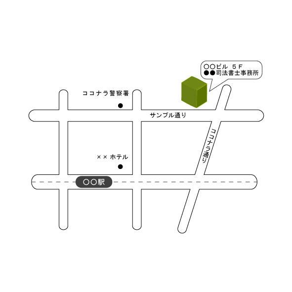 シンプルなオリジナル地図を作成いたします チラシ、名刺、ホームページ用の案内図として