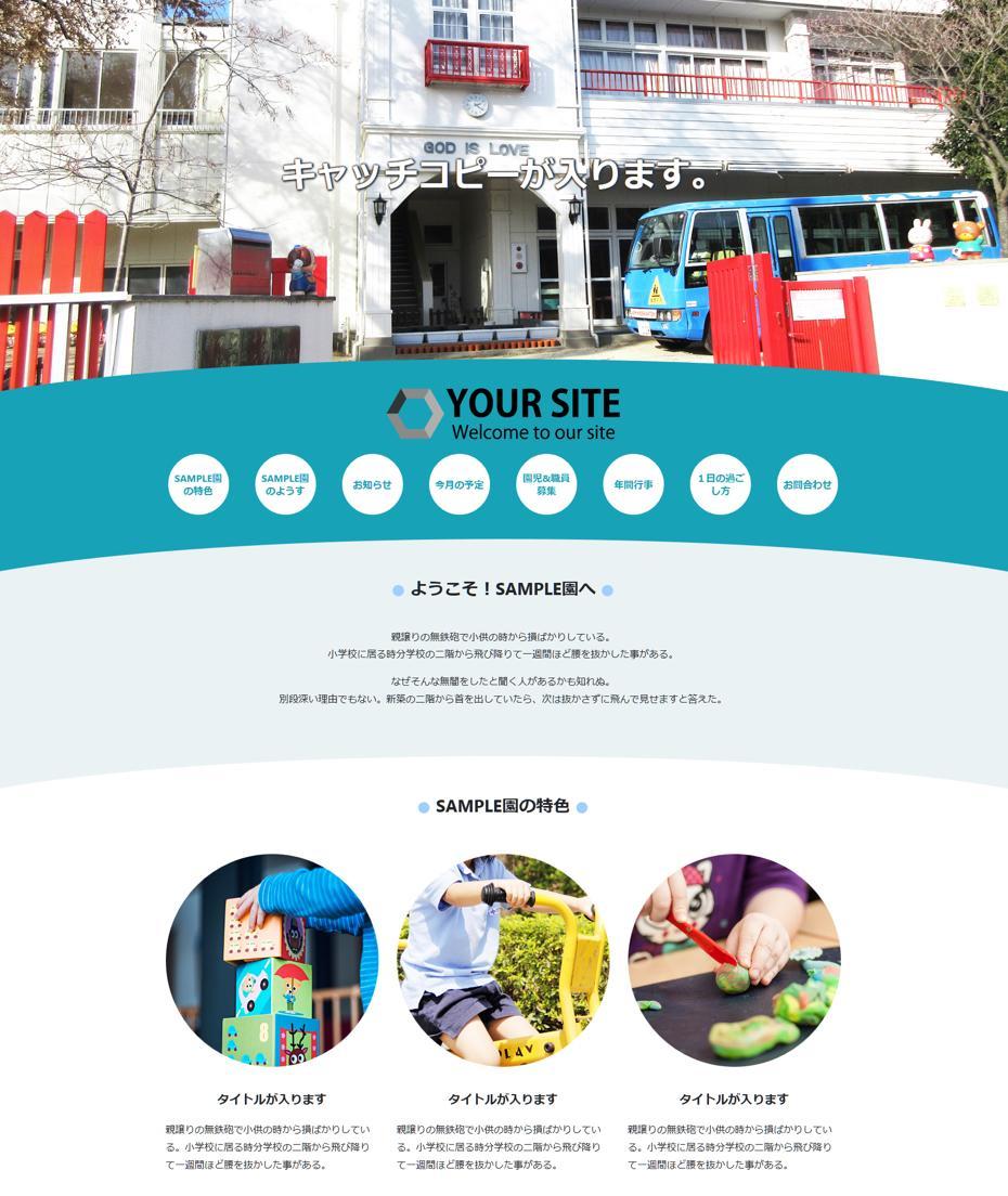 HTML&CSSでホームページ作成いたします スマホ対応、SEO対策も対応致します! イメージ1