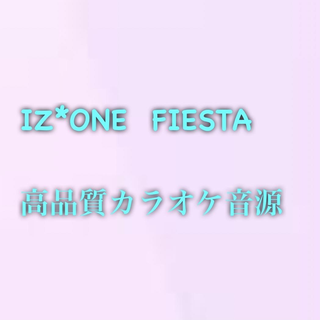 IZ*ONEのFIESTA高品質オケ音源ございます DTMにて一から音源を作成致しました。 イメージ1