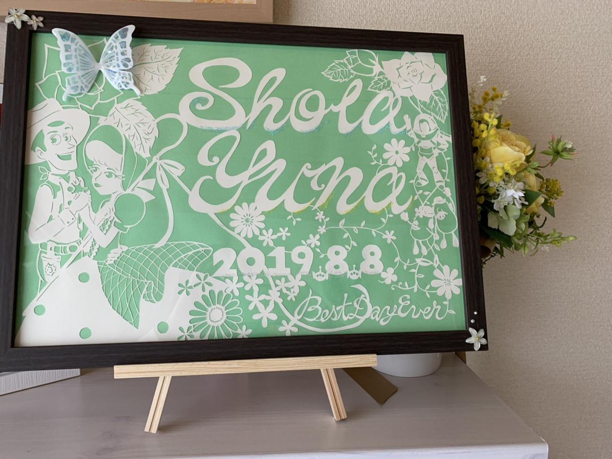 切り絵で結婚式のウェルカムボードお作りします オリジナルデザイン切り絵で大切な日のお手伝いをさせて頂きます イメージ1