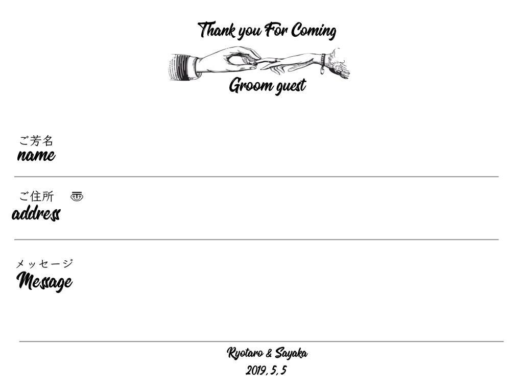 結婚式の芳名帳カード&受付サインを提供致します お二人らしいこだわりのデザインで結婚式を彩りませんか?