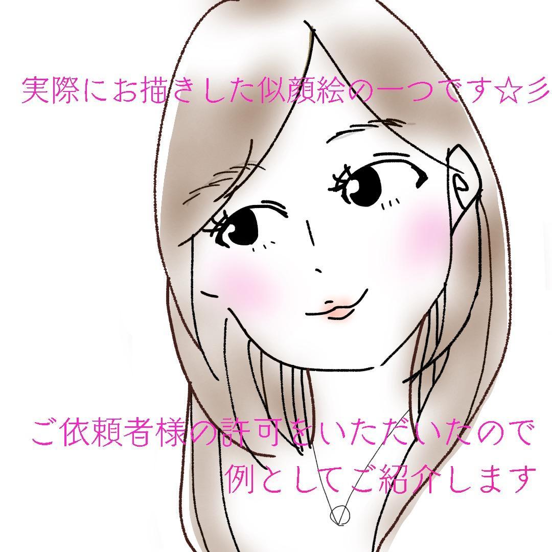 似顔絵風のイラスト描きます 似顔絵だけど綺麗系がいいな♪という方へ