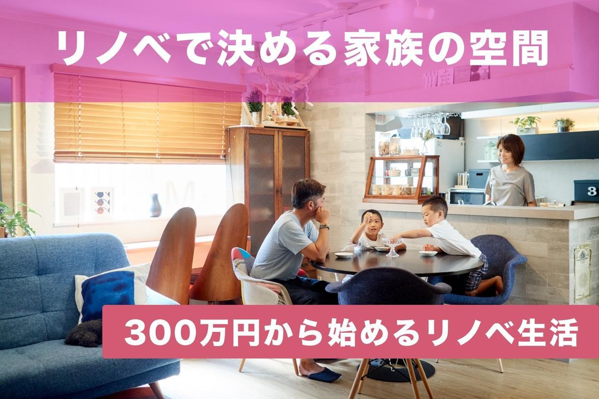 文章作成込み|LPを3万円で制作いたします 個人様・企業様どちらも対応いたします。 イメージ1