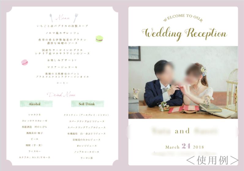 結婚式プロフィールブックテンプレートをご提供します 【おまけ付】写真やコメントを入れるだけで簡単に作成できます♪ イメージ1