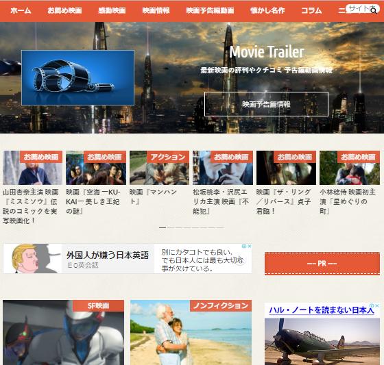 1万円でスマホ対応のホームページを制作します 格安でスマホ対応のホームページを作りたい方にオススメです。