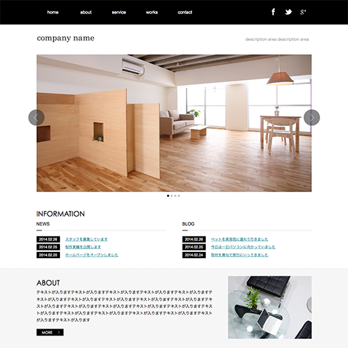 【価格破壊!枠5名のみ】5000円ポッキリで企業ホームページを作成します!