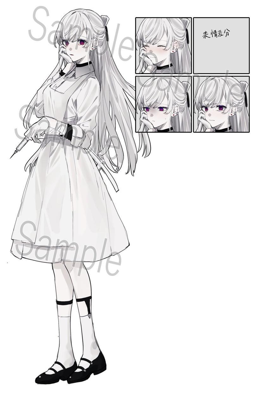 女の子の立ち絵描きます オリジナルキャラクターの女の子の立ち絵を描きます