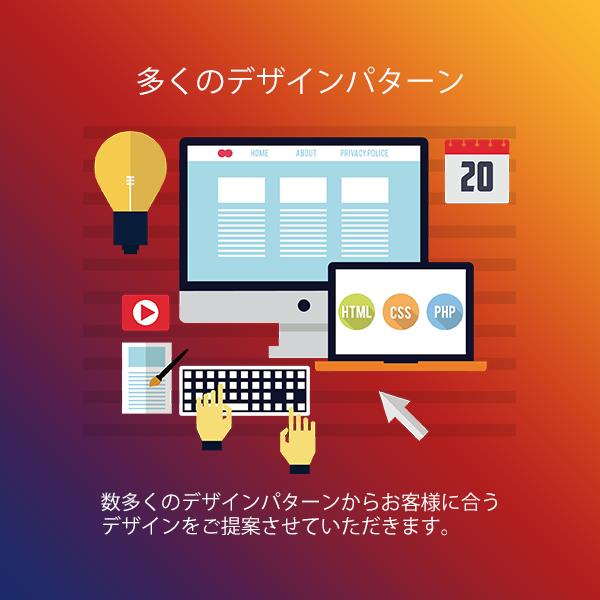 プロのWebデザイナーがサイトデザインを一新します モダンかつ美しいサイトデザインを制作いたします
