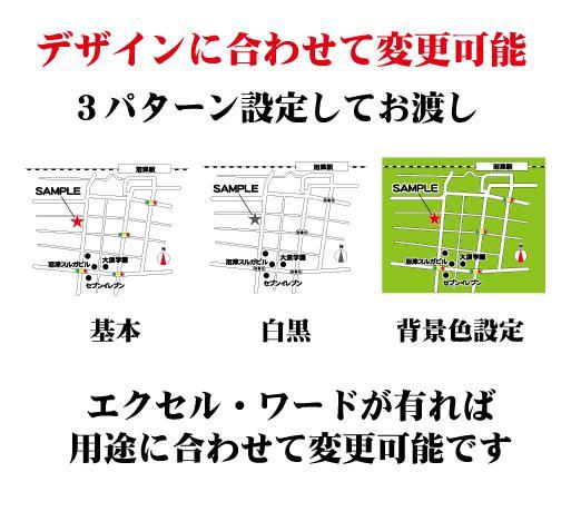 サイズ・デザイン変更可能、迅速に対応致します エクセル・ワードでクリップアート感覚で使える見やすい地図です