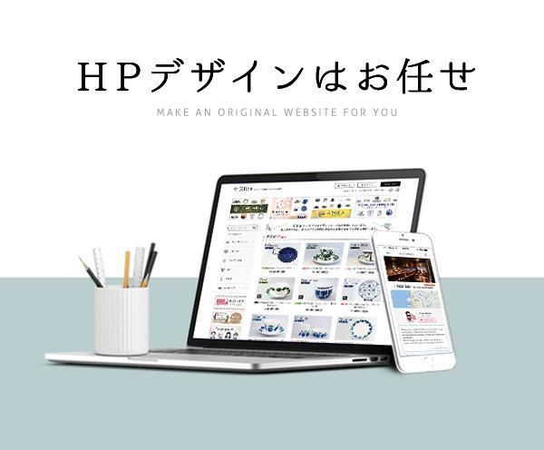 ホームページのTOPページのデザインを制作します 現役WEBデザイナーにお任せ下さい★