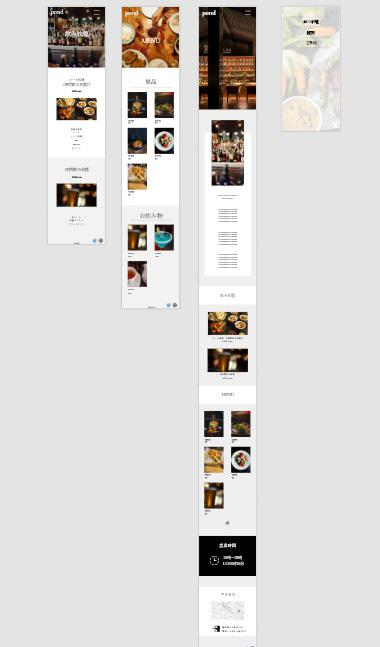 最安値でシンプルなホームページ制作します 安価でWixを好みや用途に合わせてカスタマイズ