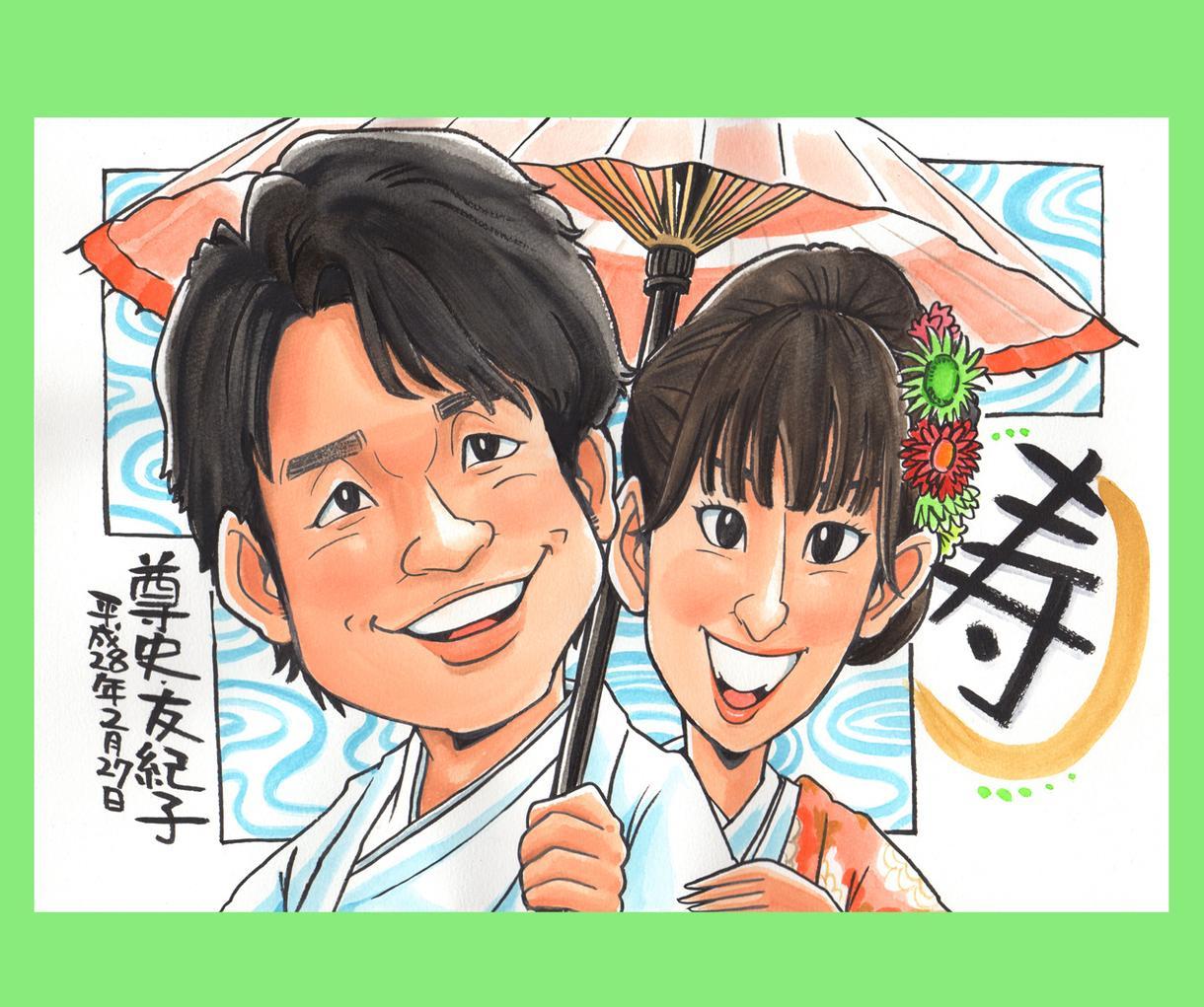 「あたたかみ」のある【手描きのウェルカムボード】!!実績12万人のプロの似顔絵師が描きます!!
